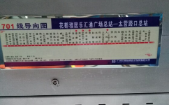 广州701路公交车路线