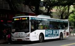 广州7路公交车路线