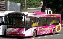 广州1路公交车路线