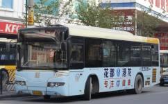 广州708路公交车路线