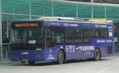广州B2A路公交车路线