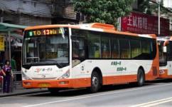 广州13路公交车路线