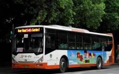 广州546路公交车路线