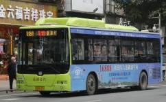 广州花18路公交车路线