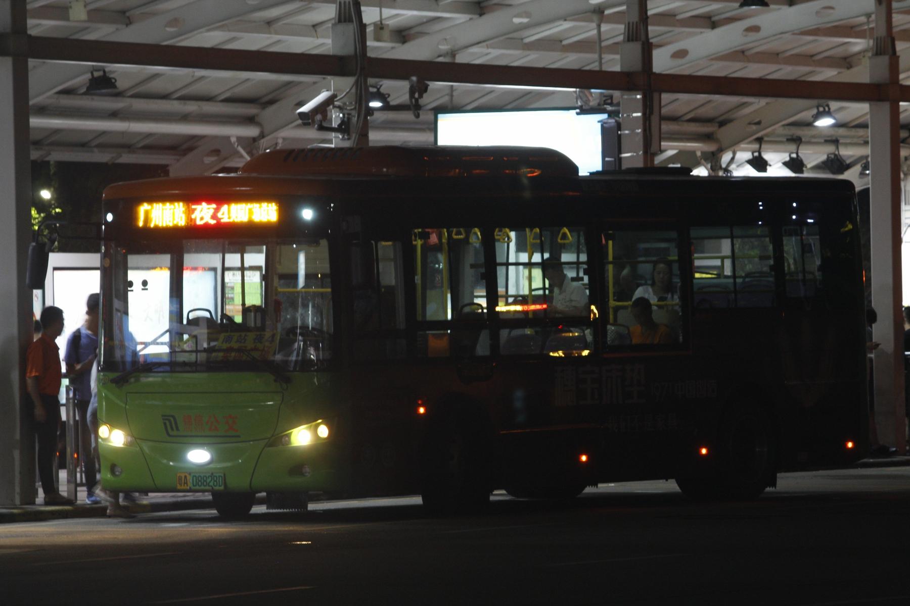 广州南站夜4路公交车路线