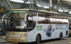 广州空港快线1号线公交车路线