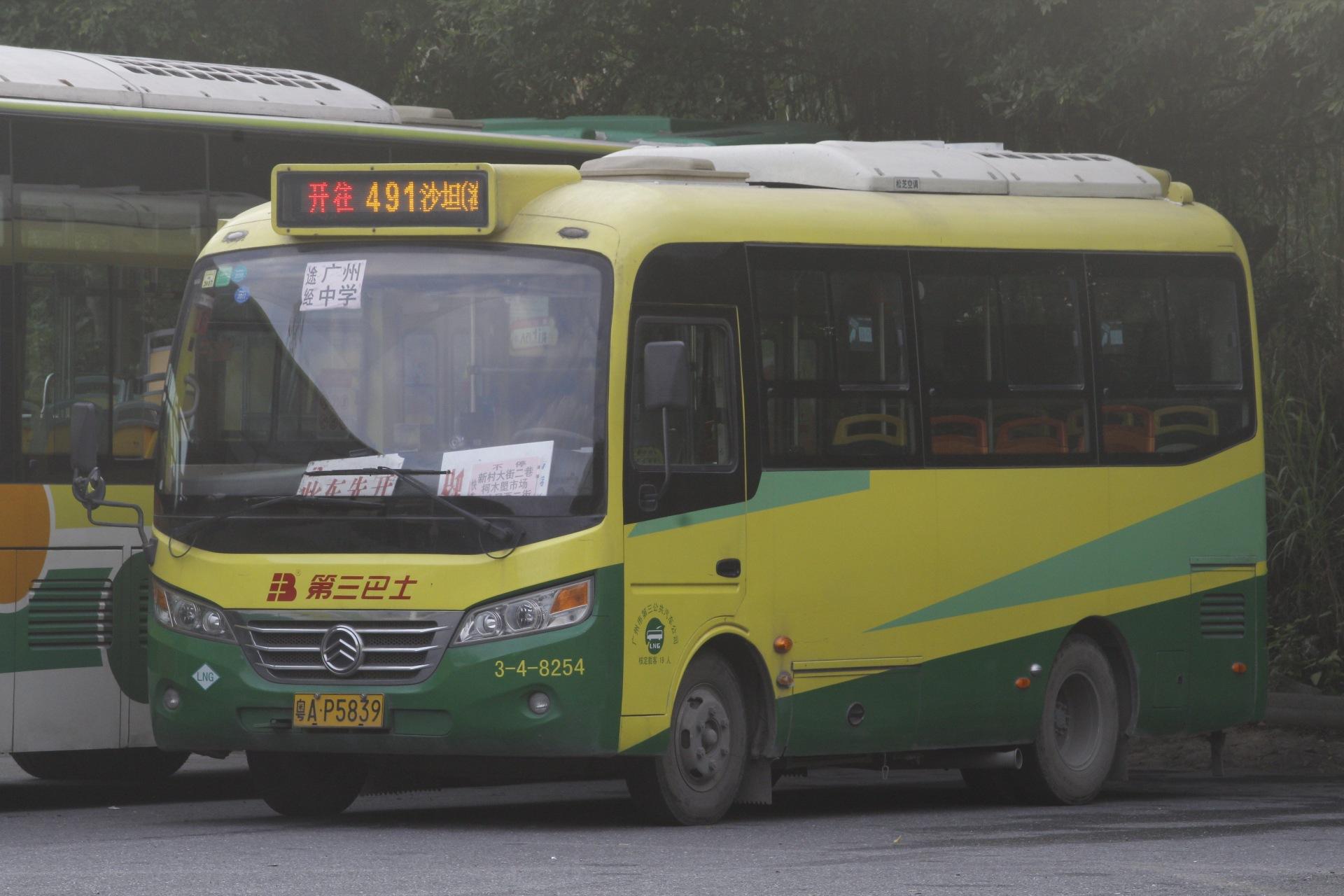 广州491路公交车路线