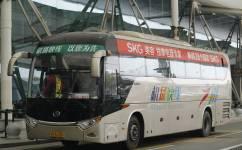 广州机场快线7A线公交车路线