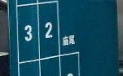 广州增城42路公交车路线