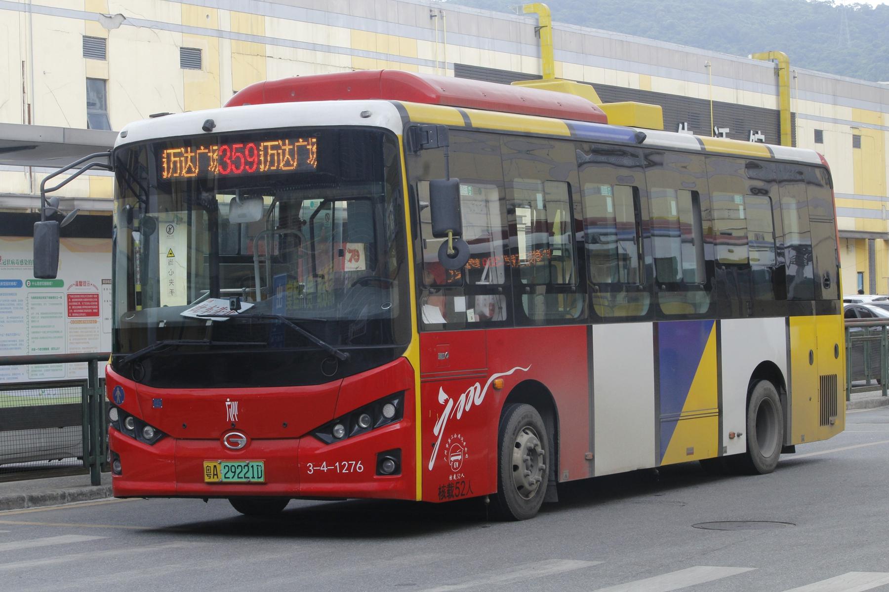 广州359路公交车路线