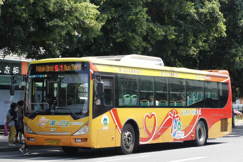 广州61路公交车路线