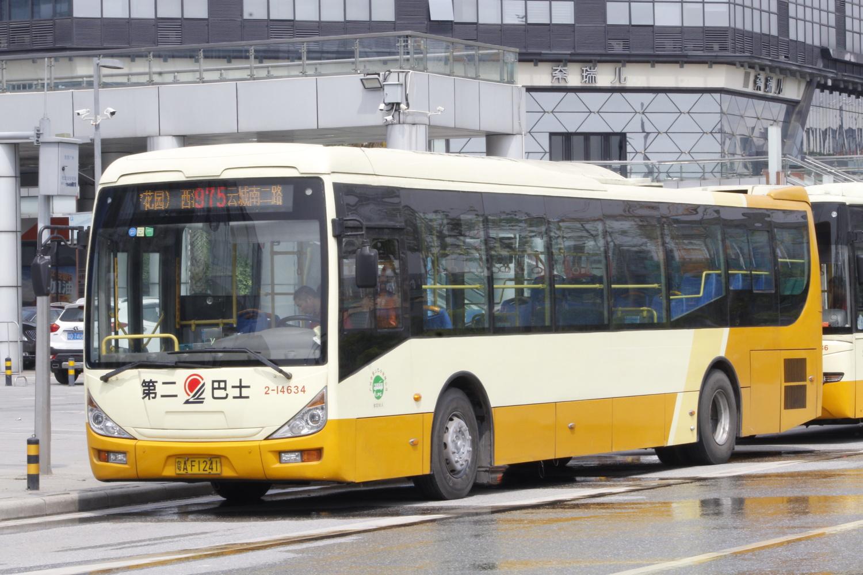 广州975路公交车路线