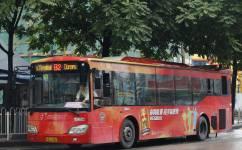 广州B2路公交车路线