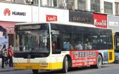 广州707路公交车路线
