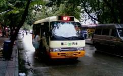 广州921路公交车路线