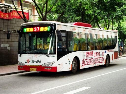 广州37路公交车路线