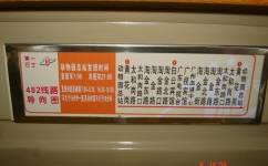 广州482路公交车路线