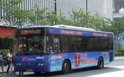 广州大学城3线公交车路线