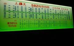 广州夜101路公交车路线