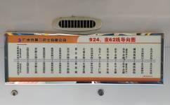 广州夜62路公交车路线