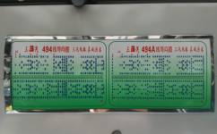 广州494A路公交车路线