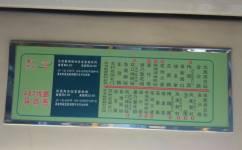 广州487路公交车路线