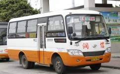 广州南41路公交车路线
