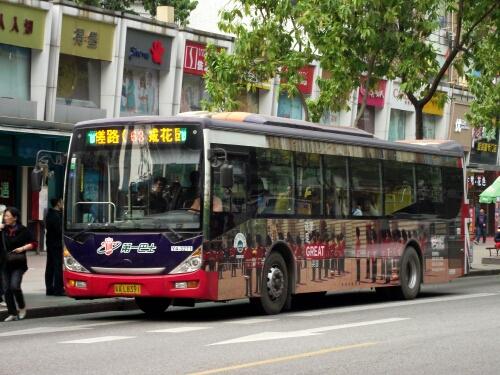 广州63路公交车路线