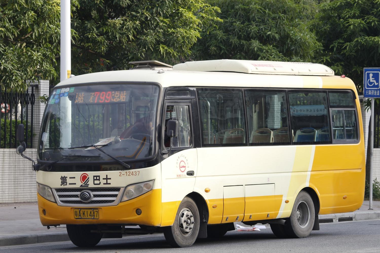 广州799路公交车路线