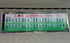 广州332路公交车路线