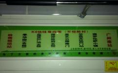 广州佛K6快线公交车路线