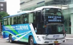 广州南K1路公交车路线