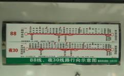 广州88路公交车路线