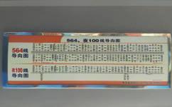 广州夜100路公交车路线
