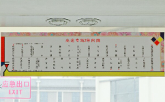 广州高速专线2公交车路线