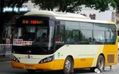 广州增城106路公交车路线