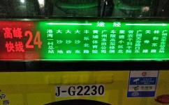 广州高峰快线24公交车路线