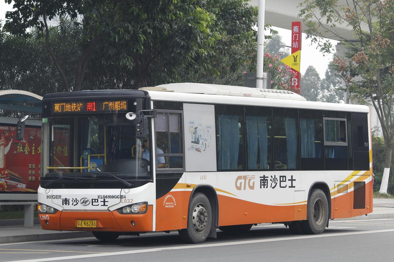 广州南1路公交车路线