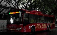 广州93路公交车路线