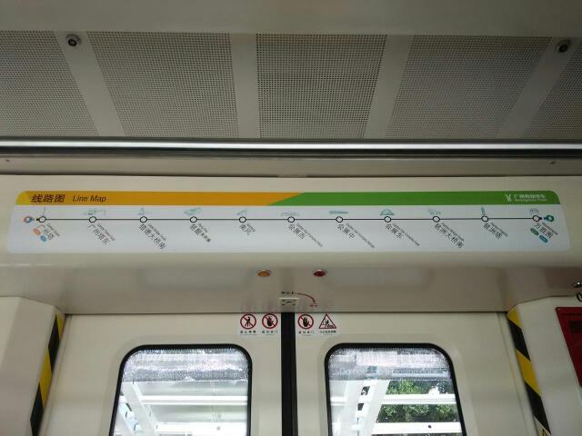 广州海珠有轨电车1号线公交车路线