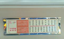广州400路公交车路线