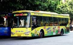 广州75路公交车路线