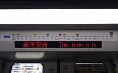 广州地铁2号线路线