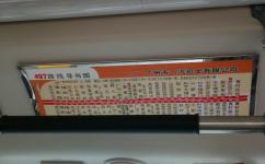 广州497路公交车路线