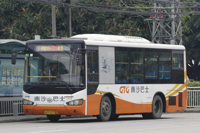 广州南21路公交车路线