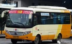 广州新塘14路公交车路线