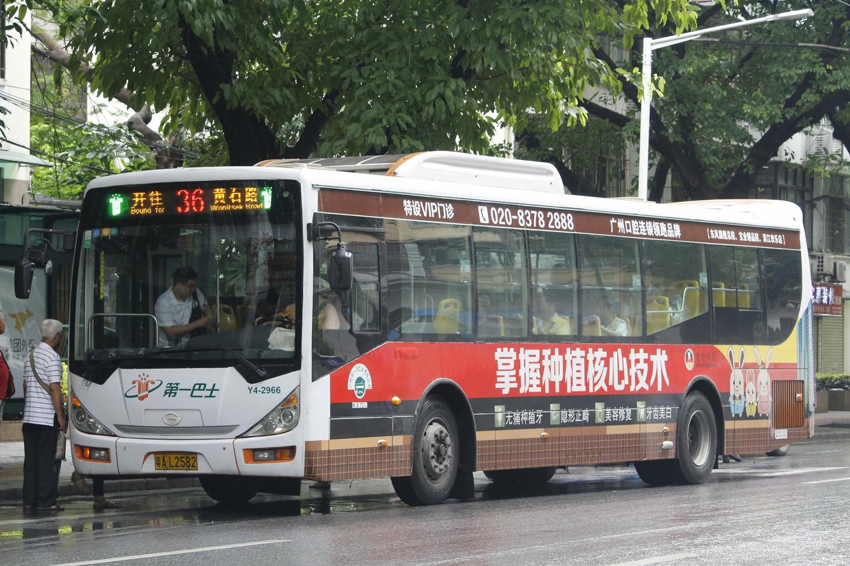 广州36路公交车路线