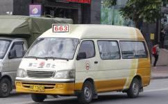 广州663路公交车路线