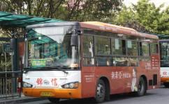 广州番130路公交车路线