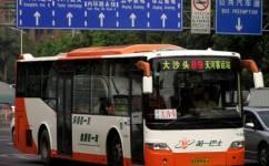 广州89路公交车路线